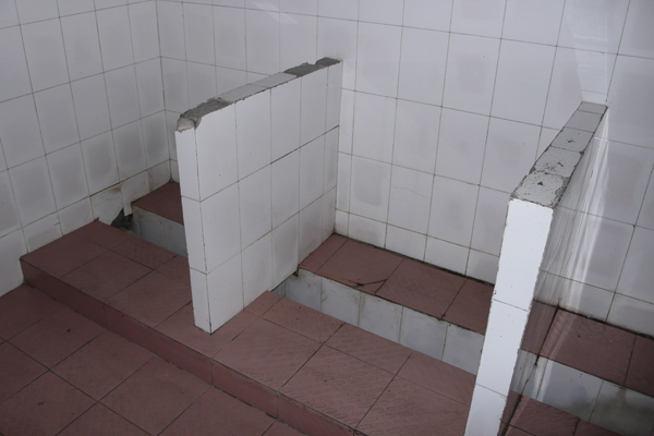 Awesome Chinese Bathroom Set