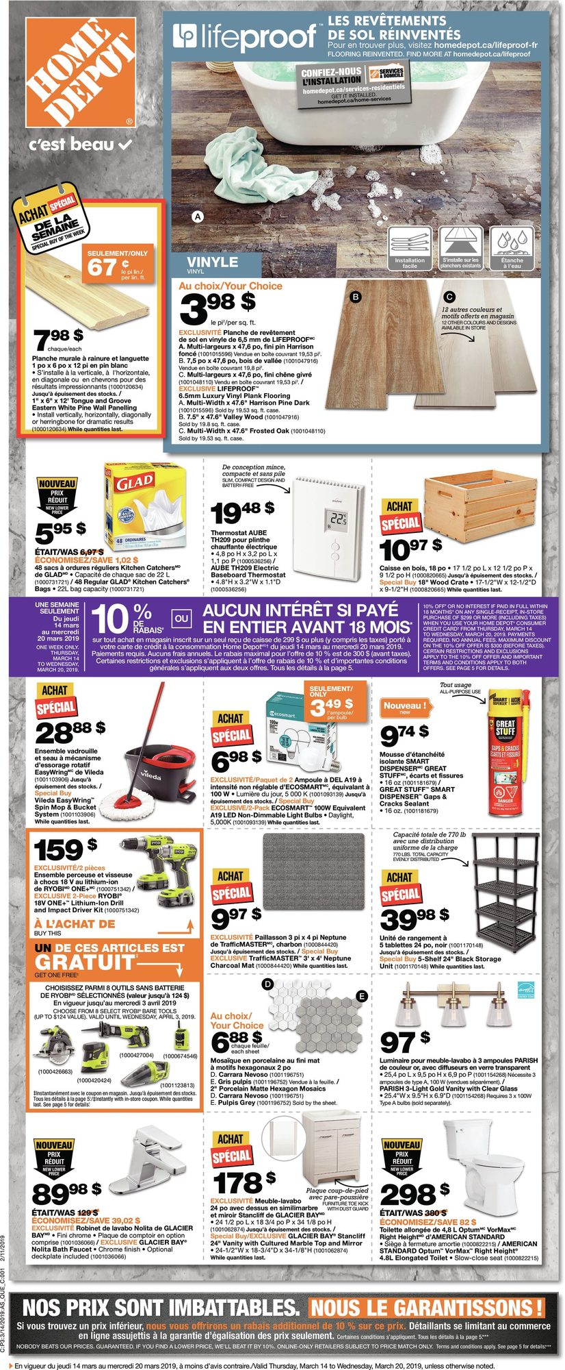 Weekly Specials - Home Depot March 14 2019 | YP Shopwise