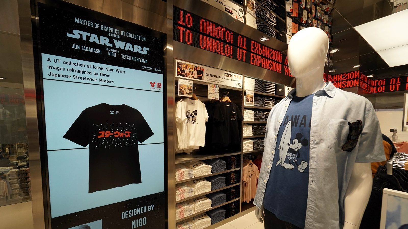 dc99c663 UNIQLO Canada Opens Brand New Uniqlo T-Shirts (UT) Section at Toronto Eaton  Centre Store